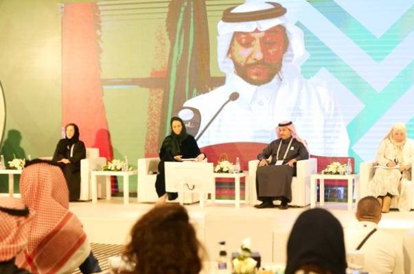 Saudi Arabia's 6th international disability conference to be held in 2022