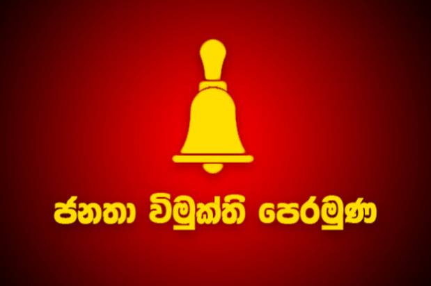 JVP says no to common platform