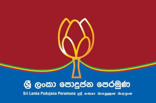 No state ministries in SLPP government
